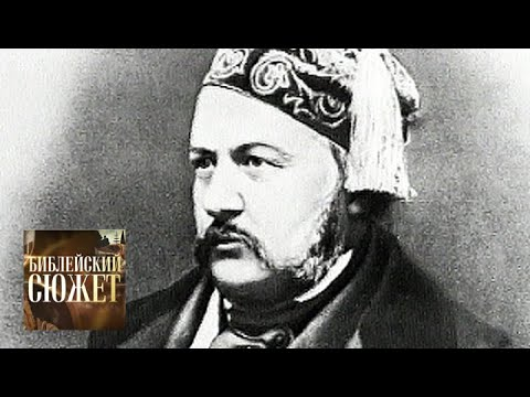 Глинко Херувимская