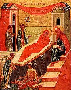 Иоанн Предтече